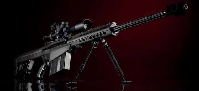 Pics For > Sniper Rifles 50 Caliber Wallpaper